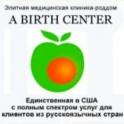 Элитная медицинская клиника- роддом A BIRTH CENTER предлагает свои услуги.