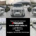 Аренда лимузина Mercedes-Benz Gelandewagen белого цвета для свадьбы и других мероприятий