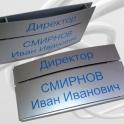 Таблички из Raw Mark A4 в Алматы