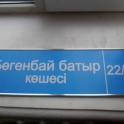 Адресные таблички в Алматы