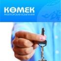 Агенство недвижимости КомеКРиэлти