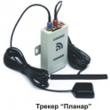 GPS мониторинг автотранспорта и датчик топлива