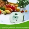 Прибор-очиститель для воды и воздуха, фруктов и овощей, мяса и рыбы - Озонатор.