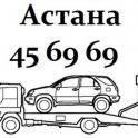 87021236868 услуги перевозки автомашин. эвакуатор в астане.междугородние перевозки машин