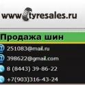 650/75r32, 620/75r34,710/70r42,12.5l15,11l15,13.0/75-15.3