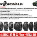 Импортные шины, фотография 2