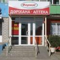 Продам коммерческую недвижимость, Ауезова 42, фотография 1