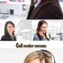 требуются операторы