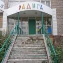 продается рыболовный магазин, ул. коммунистическая 18, фотография 1