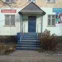 Продам магазин, Менделеева 14, фотография 8