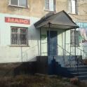 Продам магазин, Менделеева 14, фотография 10