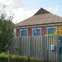 Продам дом в Украине г. Алчевск