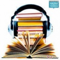 300 аудиокниг на тему бизнеса, личных финансов, достижения успеха