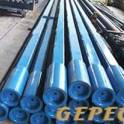 GE Petroleum Equipment (Beijing) Co., Ltd.