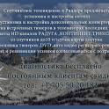 Спутниковое телевидение в Риддере предлагает :