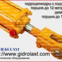 Гидроцилиндры по чертежам заказчика, всегда выгодные цены в Казахстане