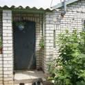 Продам дом в г. Житикара, фотография 4
