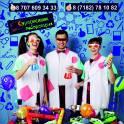 Детские праздники в Павлодаре, а ниматоры