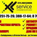 Полиграфические услуги «Xl-service»