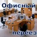 ГрузоТакси на а/м Газель по г.Петропавловску/область/РК