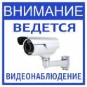 Видеонаблюдение: Мини-АТС: Охранно-пожарная сигнализация: СКД