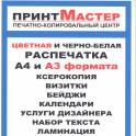 Типография, полиграфия Капчагай.