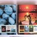 продам увлекательные новые избранные романы из америки