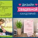 Полиграфические и дизайнерские услуги, фотография 11