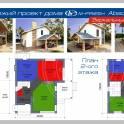 Готовые свежие M-FRESH проекты домов. Легко выбрать! Просто заказать!, фотография 3