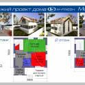 Готовые свежие M-FRESH проекты домов. Легко выбрать! Просто заказать!, фотография 5