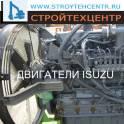Двигатели для экскаваторов HITACHI б/у