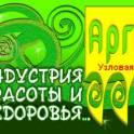 Российская компания АРГО