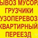 Разнорабочие в Петропавловске