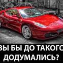 КУПЛЮ С КРЕДИТОМ