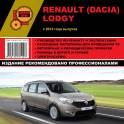 Электронные книги по ремонту автомобилей