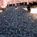 Вам нужен уголь?
