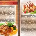Продаю мясо перепелов Опт/розница, фотография 2