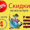 Сантехник Алматы