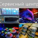 Сервисный центр Moneytor в городе Астана, фотография 2