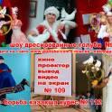 клоун клоунесса развлечение для детей тамада ведущий на детский праздник проведение детского праздника фокусник шоумен
