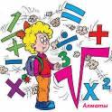Математика для школьников 5-8 классов.Репетитор