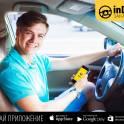 Водитель с личным автомобилем в г.Жанаозен