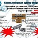 Комплекты систем видеонаблюдения 4 HD камеры видеонаблюдения