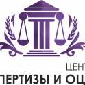 Независимая Оценка и Судебная Экспертиза