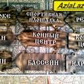 Рельефные таблички,таблички с объемными элементами