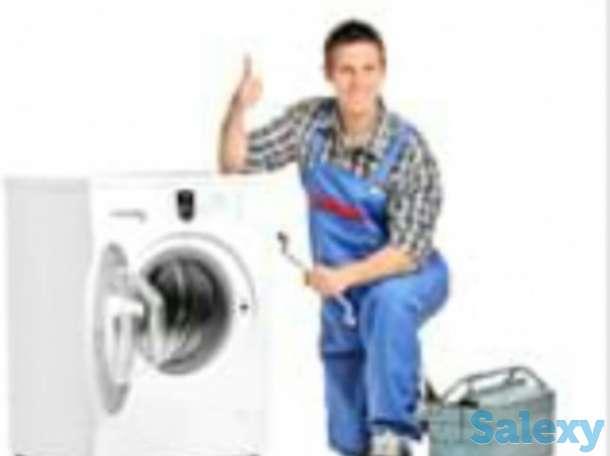обучение курсы мастера ремонт холодильников и стиральных машин