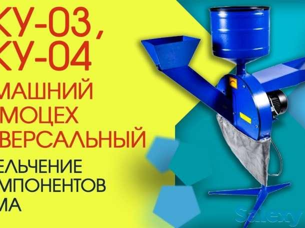 Агрегаты доильные АДЭ-01 ЦР, АДЭ-02 С, АДЭ-03-01М ЦР