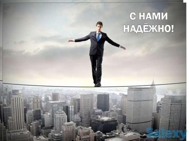 Бухгалтерское сопровождение Казахстанских компаний, фотография 2