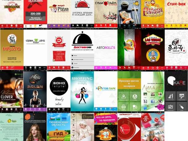 Прибыльный бизнес на разработке мобильных приложений, фотография 1