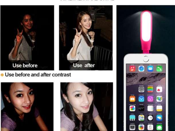 Продам LED вспышку для Selfi, фотография 3